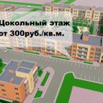 ГЕКТАР-плюс_ОБЪЕМ_0717с-ценой-1024x614