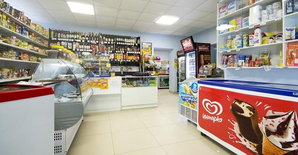 food-shop